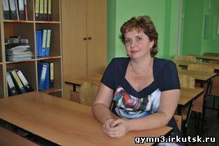 Пономарева Н.А.