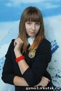 Попова Анастасия