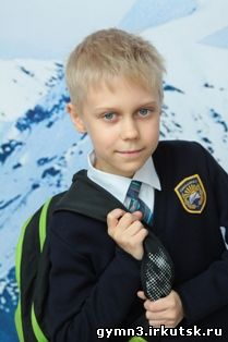 Мориков Иван