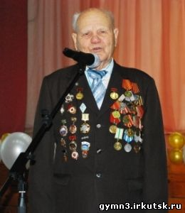 Ветров Михаил Григорьевич