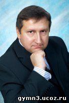Трошин Андрей Сергеевич