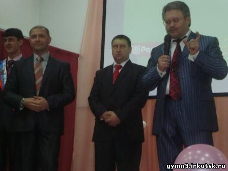 Слева направо: Сопин А.А., Трошин А.С., Труфанов В.Н
